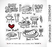 hand drawn restaurant poster  ... | Shutterstock .eps vector #255609049