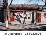 Traditional Low Rise Hutong...