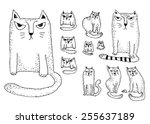 sketches of cheerful cats... | Shutterstock . vector #255637189