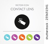 very useful icon of contact... | Shutterstock .eps vector #255651541