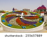 Bright Floral Clock In The...