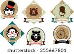 set of six hipster badges | Shutterstock .eps vector #255667801