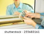 teller window with working... | Shutterstock . vector #255683161