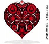 valentines day heart   raster | Shutterstock . vector #255686161