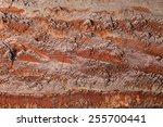 multicolor fragment of wall in...   Shutterstock . vector #255700441