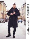 handsome bearded man in jacket... | Shutterstock . vector #255739891
