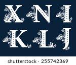 vintage floral alphabet set.... | Shutterstock .eps vector #255742369