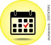 calendar sign icons  vector...   Shutterstock .eps vector #255747091