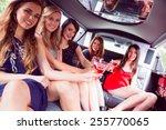 happy friends drinking... | Shutterstock . vector #255770065