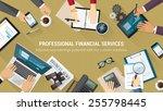 business teamwork | Shutterstock .eps vector #255798445