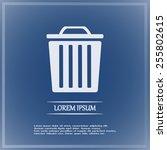 vector illustration of rubbish... | Shutterstock .eps vector #255802615