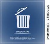 vector illustration of rubbish... | Shutterstock .eps vector #255802621