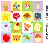 cute icons   Shutterstock .eps vector #255805081