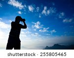 silhouette photographer with...   Shutterstock . vector #255805465