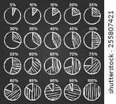 set of vector chalk hand drawn... | Shutterstock .eps vector #255807421