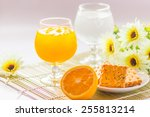 fresh orange and glass with... | Shutterstock . vector #255813214