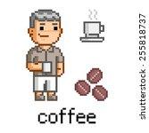 pixel art man and a mug of...   Shutterstock . vector #255818737