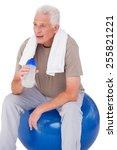 senior man taking a break from...   Shutterstock . vector #255821221