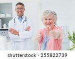 portrait of happy female...   Shutterstock . vector #255822739
