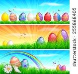 eps 10 vector illustration of... | Shutterstock .eps vector #255868405