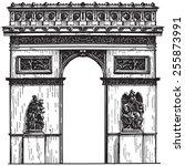 france. paris. the arc de... | Shutterstock . vector #255873991