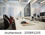 empty computer room in college | Shutterstock . vector #255891235
