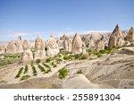 view of cappadocia  | Shutterstock . vector #255891304