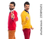 lucky twin brothers   | Shutterstock . vector #255892651