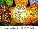 colorful lamps on egyptian...   Shutterstock . vector #255901564