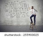 business intelligence  | Shutterstock . vector #255903025