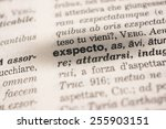 Small photo of abstract background - latin language words - exspecto - loiter, linger
