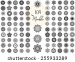 set of ornament round mandalas. ... | Shutterstock .eps vector #255933289
