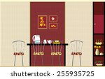 illustration of a kitchen room