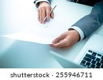 business man signing a contract | Shutterstock . vector #255946711
