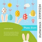 background with hanging eggs ... | Shutterstock .eps vector #255955234