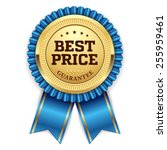 gold best price badge with blue ... | Shutterstock .eps vector #255959461