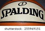 zagreb   croatia   19 february...   Shutterstock . vector #255969151