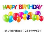 colored balloons background ... | Shutterstock .eps vector #255999694