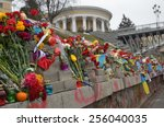 Постер, плакат: Maidan covered with flowers