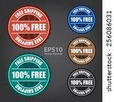 vector   free shipping 100 ... | Shutterstock .eps vector #256086031
