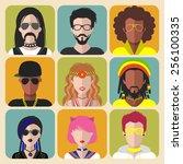 vector set of different... | Shutterstock .eps vector #256100335