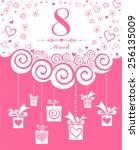 8 march. women's day card....   Shutterstock .eps vector #256135009