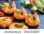 extreme close up of grilled... | Shutterstock . vector #256153087