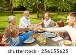 family  generation  home ... | Shutterstock . vector #256155625