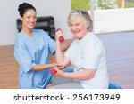 portrait of female instructor...   Shutterstock . vector #256173949