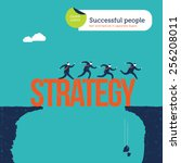 abyss and strategy word as...   Shutterstock .eps vector #256208011