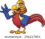 cartoon golden pheasant. vector ... | Shutterstock .eps vector #256217851