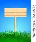 wooden arrow | Shutterstock .eps vector #25622377