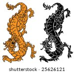 dragon | Shutterstock .eps vector #25626121