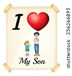 i love my son banner | Shutterstock .eps vector #256266895